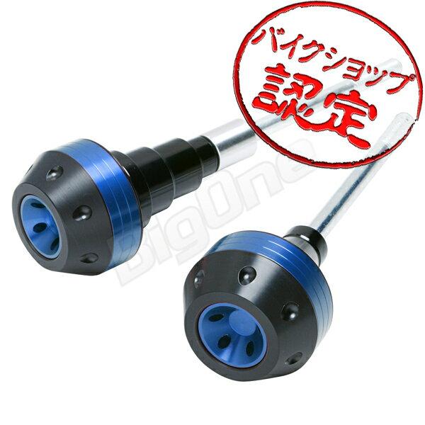外装パーツ, エンジンガード  400 ZR400C 89-95 ZR400C 96-00 BC-ZR400C 01-09