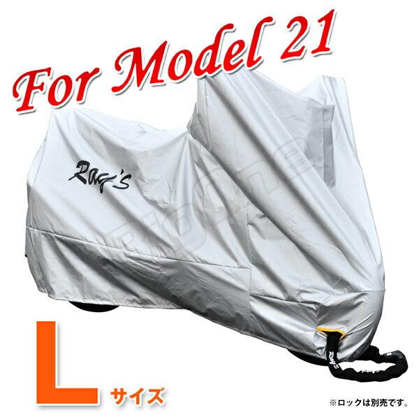 バイクカバー, バイク用  21 L SV400 Dio110 PCX125 ZX400R CBR250RR CD125T FZ400 BWS125 XJR400 SOLO GSX400 FZR250R RG250 GS50 TZR250 PCX150 RG400 ZXR400 NS-1 VTR250 CBX125T CBR600RR CBR400RR RVF400 S CB400SB