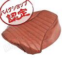 【シート】ZRX400 / ZRXII 用 タックロールTy...