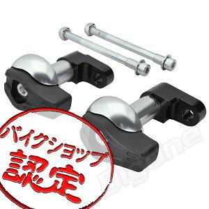 【エンジンガード】エンジンスライダー 銀 CB1300SF 03-07 CB1300SB SC54 05-07 スライダー フレームガード フレームスライダー