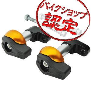 【エンジンガード】エンジンスライダー 金 CB1300SF 03-07 CB1300SB SC54 05-07 スライダー フレームガード フレームスライダー