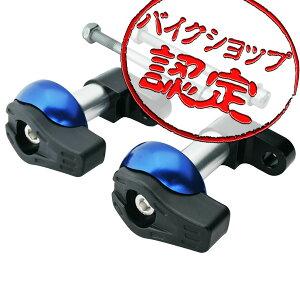【エンジンガード】エンジンスライダー 青 CB1300SF 03-07 CB1300SB SC54 05-07 スライダー フレームガード フレームスライダー