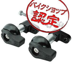 【エンジンガード】エンジンスライダー 黒 CB1300SF 03-07 CB1300SB SC54 05-07 スライダー フレームガード フレームスライダー