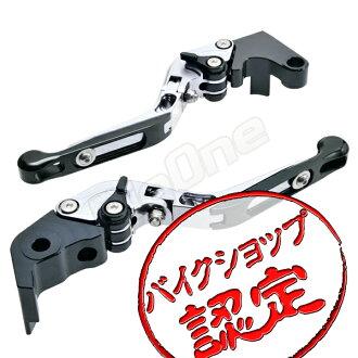 [要點10倍][二讓操縱桿]操縱桿安排銀/黒可倒式YZF-R1 RN23 YZF-R1 RN24J YZF-R1 09-13拉桿刹車裝置操縱桿離合器操縱桿