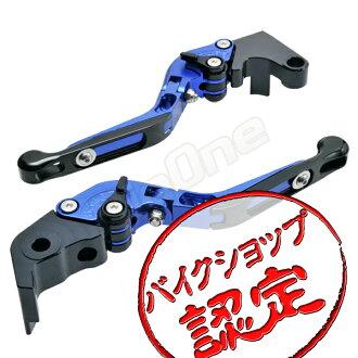 操縱桿安排青/黒可倒式YZF-R1 RN23 YZF-R1 RN24J YZF-R1 09-13拉桿刹車裝置操縱桿離合器操縱桿