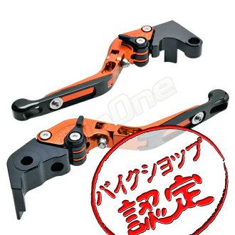 操縱桿安排橙/黒可倒式YZF-R1 RN23 YZF-R1 RN24J YZF-R1 09-13拉桿刹車裝置操縱桿離合器操縱桿