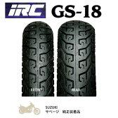 【タイヤ】 IRC GS-18 前後タイヤ 100/90-19 M/C 57H WT 140/80-15 M/C 67H WT フロント/リア 前輪/後輪 100-90-19 140-80-15 チューブタイプ アイアールシー GS18 ジーエス18