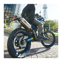 【IRC】【GP-210】【GP210】【タイヤ】XL125RDT125RXT200