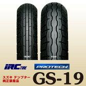 【タイヤ】IRC GS-19 タイヤ前後セット 100/90-19 57H WT 130/80-18 66H WT グラストラッカービッグボーイ W400 W650