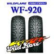 【ポイント10倍】【タイヤ】IRC WF920 フロント・リア共用タイヤ 120/90-18 WT FTR FTR250