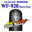 irc タイヤ WF920HD リアタイヤ 130/90-16 73H TL CBX400カスタム,VF750マグナ,GS750GL,FX400R,,XL883C,XL1200S,FXLR,FXD,FXR
