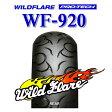 【ポイント10倍】irc タイヤ バイク WF920 リアタイヤ 170/80-15WT スティード400,ドラッグスター400,1100ドラッグスタークラシック400,1100