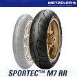 【タイヤ】 メッツラー METZELER SPORTEC M7 RR リアタイヤ 160/60ZR17 (69W) TL スポルテック 160/60-17 160-60-17