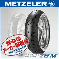 タイヤメッツラーMETZELERROADTECZ8MINTERACTリア180/55ZR1773W180/55-17