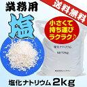 Na2kg-g