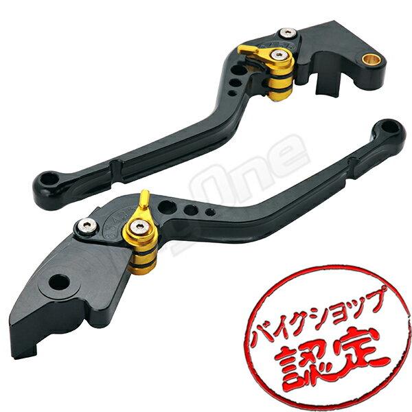 ブレーキ, ブレーキレバー  R-Type CBR600RR PC37 CBR954RR SC50