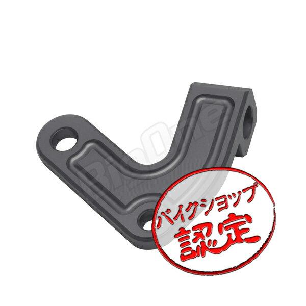 ハンドル, クラッチレバー  GROM MSX125 GROM EBJ-JC61 EBJ-JC61 MSX125 MLHJC618