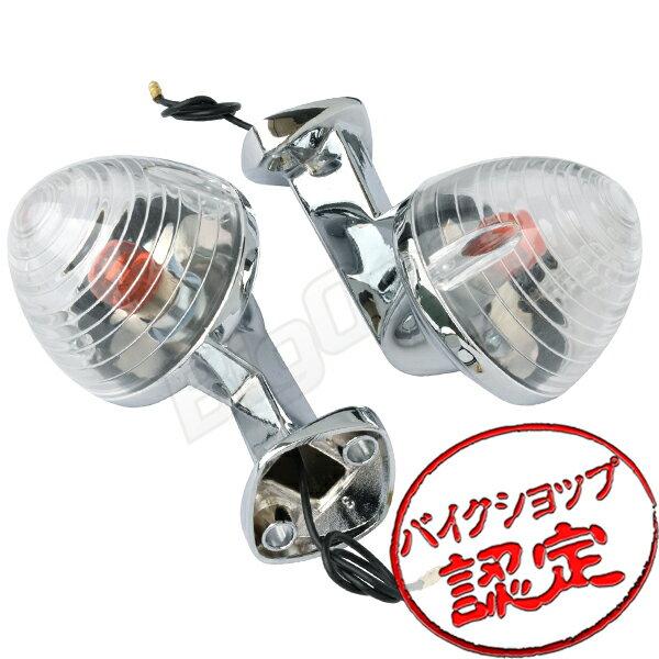 ライト・ランプ, ウインカー  C50 C65 C70 C90 CT50