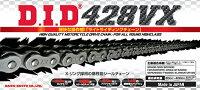【チェーン】DID428VX-140ZBスチール428-140