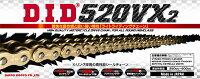 【チェーン】DID520VX2-110ZBG&Gゴールドチェーン520-110