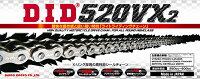 【チェーン】DID520VX2-130ZBS&Sシルバーチェーン520-130