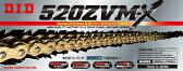 【ポイント10倍】【チェーン】 DID 520ZVM-X-120ZB G&G ゴールド チェーン 520-120