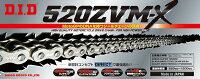 【チェーン】DID520ZVM-X-110ZBS&Sシルバーチェーン520-110