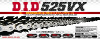 【チェーン】DID525VX-130ZBS&Sシルバーチェーン525-130