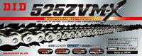 【チェーン】DID525ZVM-X-110ZBS&Sシルバーチェーン525-110