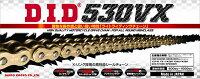 【チェーン】DID530VX-120ZBG&Gゴールドチェーン525-120
