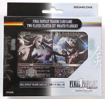 トレーディングカード・テレカ, トレーディングカードゲーム FF-TCG vs