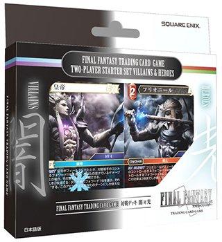 トレーディングカード・テレカ, トレーディングカードゲーム FF-TCG
