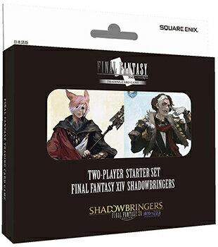 トレーディングカード・テレカ, トレーディングカードゲーム FF-TCG FINAL FANTASY XIV SHADOWBRINGERS
