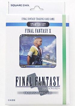 トレーディングカード・テレカ, トレーディングカードゲーム FF-TCG X