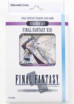 トレーディングカード・テレカ, トレーディングカードゲーム FF-TCG XIII
