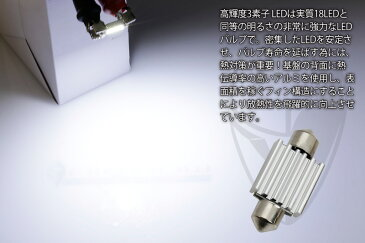 LEDルームランプ 6SMD  マセラティー(ギブリ)Maserati Ghibli ナンバー灯 18個分のLEDの光を放ちます。(ICキャンセラー内蔵)(2球セット)送料無料!
