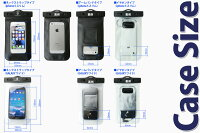 iPhone5&GALAXYに最適な2サイズをランナップ。