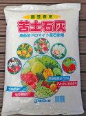 土作りに 岩崎 苦土石灰 5kg 高品位ドロマイト原石使用 土壌の改良・活性化に 家庭菜園 ベランダ菜園 園芸 ガーデニング