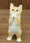 ☆12月7日再入荷☆ アニマル べニーズキャット QY-76Y 黄色 23cm オネダリ中の可愛いネコちゃん! おしゃれなオブジェ オーナメント ねこグッズ 猫 インテリア 庭 玄関先 ガーデニング ガーデン 雑貨 ナチュラル雑貨