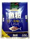 【何袋買っても送料は550円!!(北海道、沖縄は除く)】魚粉 500g 花ごころ 自然の力を借りて、植物をすくすく育てる。 家庭菜園 園芸 ガーデニング