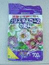 【花ごころ】 クリスマスローズの肥料 700g 植物の生育をしっかりサ...