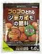 【花ごころ】 ジャガイモの肥料 1.6kg 植物の生育をしっかりサポート 有機質肥料 野菜 家庭菜園 ベランダガーデン 園芸 ガーデニング おいも栽培 じゃがいも