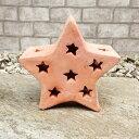 【人気の陶器製】一年を通してお庭創りを演出します。【何個買っても送料550円(北海道:700円)、...