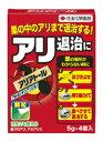 【住友化学園芸】アリアトール 5g×4 巣の中のアリまで退治...