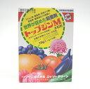 世界が認めた殺菌剤 ニッソー トップジンM水和剤 1g分包×10袋 農薬 薬品 園芸 ガーデニング T05P20May16