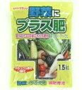 植えつけ30日後に与える肥料 野菜にプラス肥 追肥専用 1.5kg 花・実を沢山付けるリン酸・カリを多く配合 微量要素配合 家庭菜園 野菜栽培 レバートルフ 園芸 ガーデニング