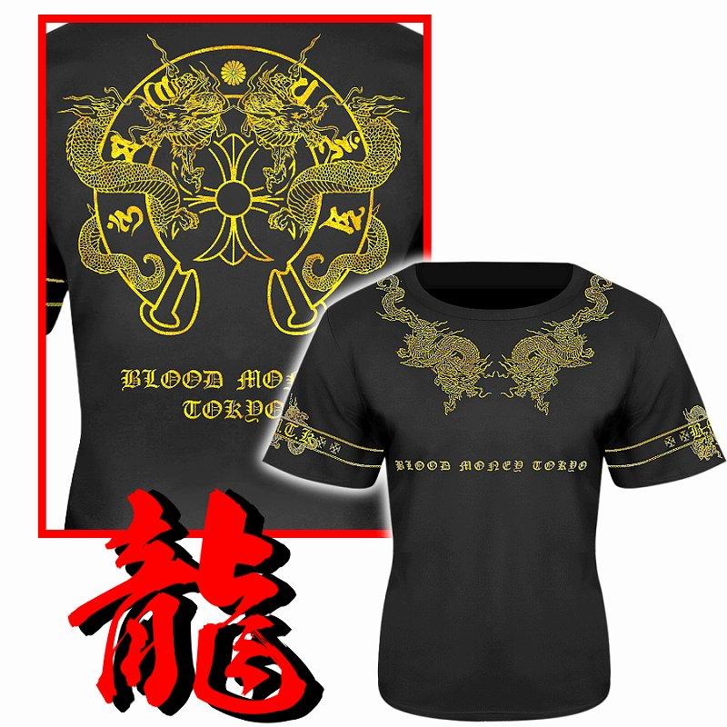 龍クロス柄 半袖Tシャツ 黒×金 服 オラオラ系 悪羅悪羅系 ヤクザ ヤンキー チョイ悪 チョイワル 派手 メンズ ファッション