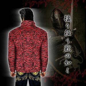 ジャケットオラオラ系悪羅悪羅系ヤクザヤンキーオラオラ悪羅悪羅ダウンジャケットを凌ぐ防寒性能中綿ジャケットゼブラ柄総柄MBT-15017赤×黒服