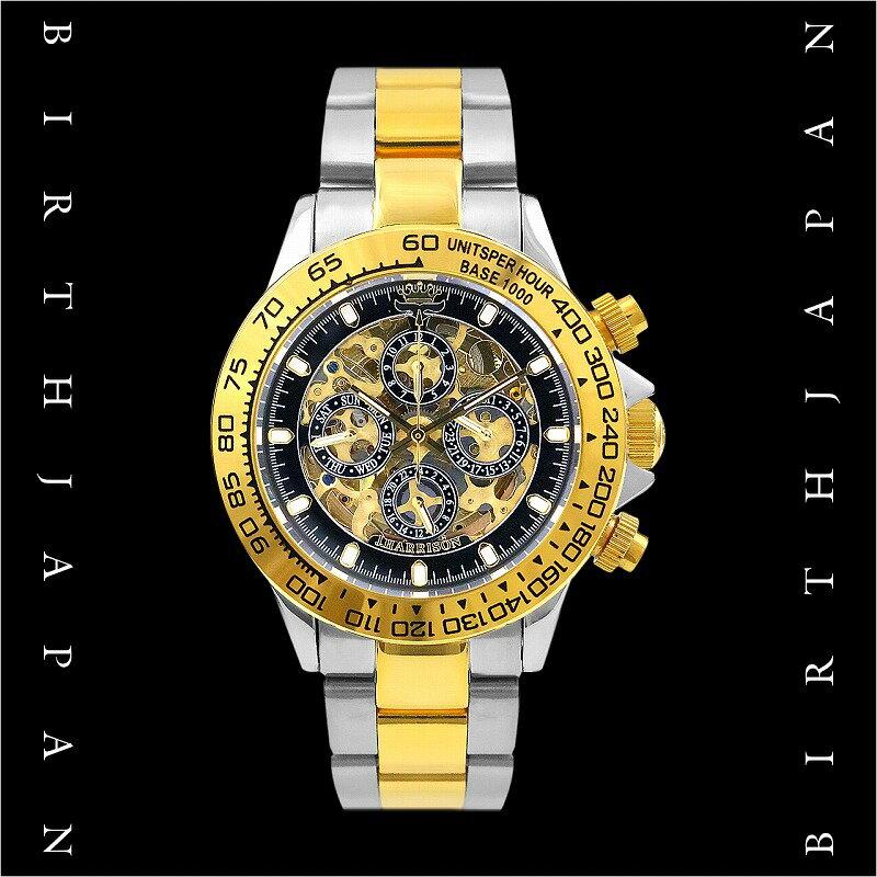 1年間保証付 機械式多機能両面スケルトンクロノグラフ腕時計009金 自動巻き 防水 メンズ 派手 ブランド