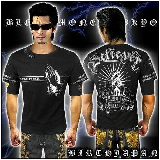 Sex of evil-evil Luo of Yakuza Yankee sex evil-evil-short sleeve T shirt 13012 Black 2 (black x silver) & Maria clothes